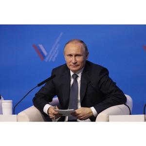 Больше всего вопросов Путину задали на Медиафоруме о здравоохранении, ЖКХ и социальной политике