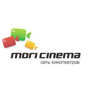Сеть кинотеатров Mori Cinema представляет пресс-показ фильма «Дороги»