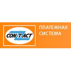 Банк «Тульский Расчетный Центр» и система Contact стали партнерами
