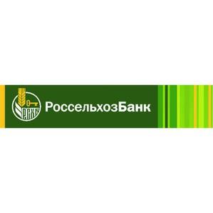 Россельхозбанк поддерживает фермеров Астраханской области