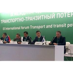 Представители Газпромбанк Лизинга приняли участие в обсуждении развития транспортного отрасли России