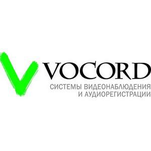 Компания Вокорд представит систему распознавания лиц Vocord FaceControl на выставке RETEXPO 2015