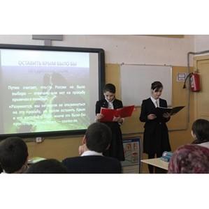 Представители дагестанского ОНФ рассказали о воссоединении Крыма и России в школе поселка Дубки