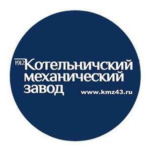 Котельничский Механический Завод поддерживает тепло во всем городе