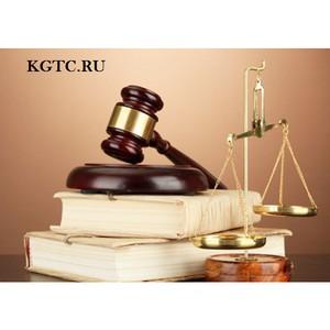 Юридический аутсорсинг от группы компаний