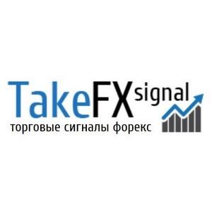 Торги на Forex могут быть эффективными благодаря Takefxsignal