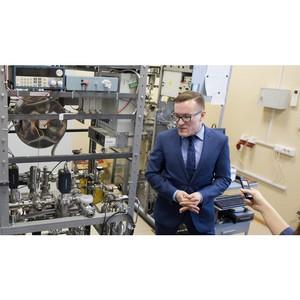 В университете работают над созданием новых источников энергии