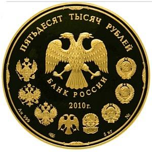 Дальневосточный Сбербанк реализовал редчайшую золотую монету