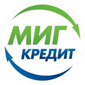 «МигКредит» - лидер рынка МФО по размеру рабочего портфеля
