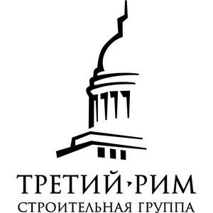 Для риэлторов Ставрополья пройдёт серия бесплатных вебинаров