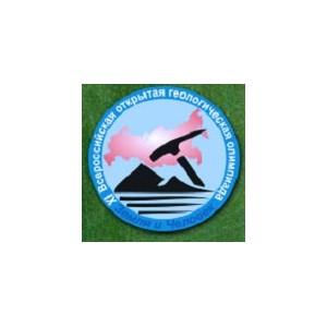В МГРИ-РГГРУ прошла XI Всероссийская открытая геологическая олимпиада «Земля и Человек»