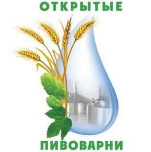 Более 1000 человек приняли участие в ежегодной акции «Открытые пивоварни» на заводах  «Балтика»