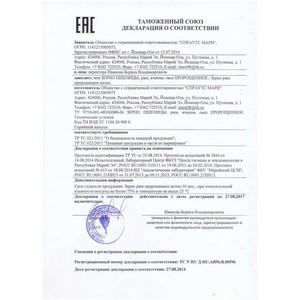 О работе по декларированию в органе по сертификации Ростовского референтного центра