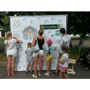 На Фестивале сыра Костромской филиал Россельхозбанка вручал подарки