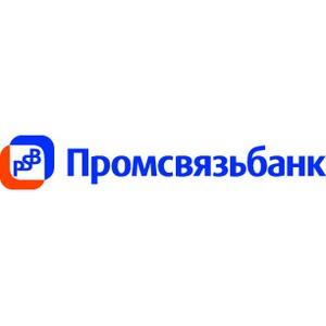 Венчурный фонд Промсвязьбанка провел мастер-класс по франчайзингу