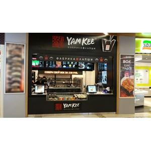 «Г.М.Р. Планета Гостеприимства» открыл ресторан Yamkee в «Европейском» в новом формате