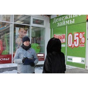 ОНФ выявил проблемы в ходе мониторинга финансовой грамотности населения Коми