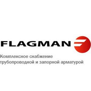 «Флагман» предлагает бесплатную доставку