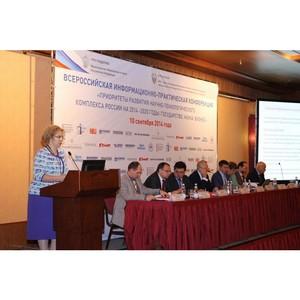 В Москве обсудили приоритеты развития научно-технологического комплекса России