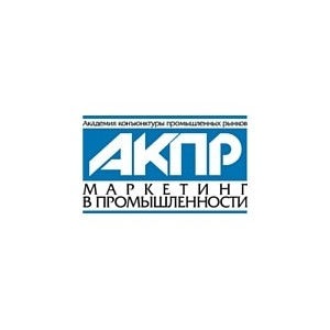 Исследование рынка аммиака в России