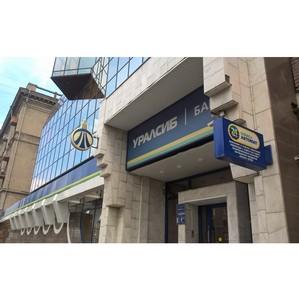 Банк Уралсиб вводит новый продукт —   «Потребительский кредит для сотрудников бюджетных организаций»