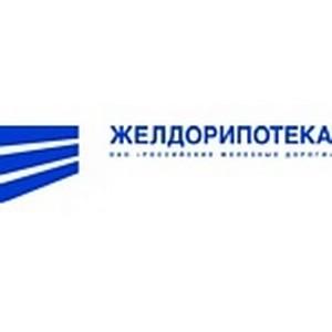 Новый жилой комплекс в Иркутске введен в эксплуатацию