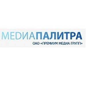 Рекламное агентство «Медиапалитра» выходит на рынки СНГ и Прибалтики.