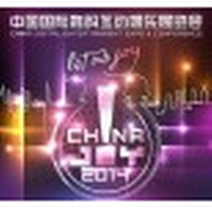 2014 ChinaJoy: ��������� ���� �������� ������ ��� ������ ������ ������ �� ������� � ���������� B to B
