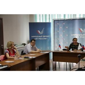 Эксперты ОНФ в Коми обсудили вопросы управления многоквартирными домами
