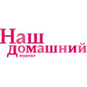 Новое назначение в «Нашем Домашнем журнале»