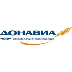 Авиакомпания «Донавиа» получила девятый Airbus