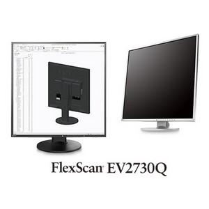Компания Eizo представляет «широкий со всех сторон» монитор с разрешением 1920 х 1920 пикселей