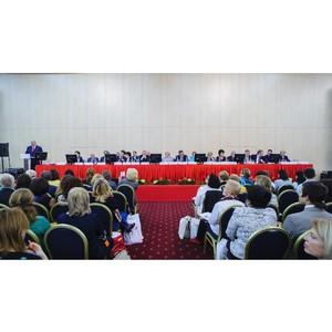 XVIII Всероссийский научно-образовательный форум «Мать и дитя-2017»