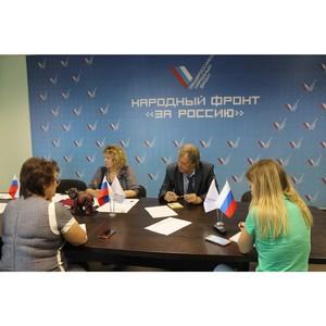 На площадке ОНФ в Волгоградской области прошло совещание по проблеме сохранения мужского здоровья