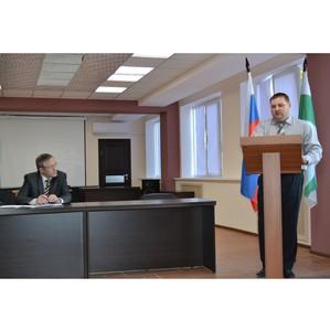 В Кадастровой палате обсудили ряд актуальных вопросов