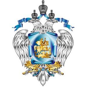 Минобрнауки России представит результаты научных исследований на Hannover Messe 2014