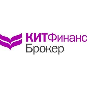 Компании КИТ Финанс Брокер присвоен рейтинг кредитоспособности
