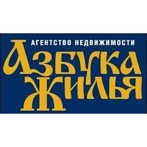 В продаже новый корпус в ЖК «Бутово парк»