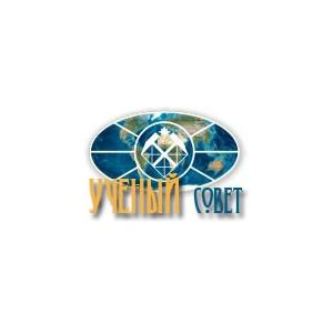 Итоговый ученый совет МГРИ-РГГРУ 2017: Награждения и планы на будущий год