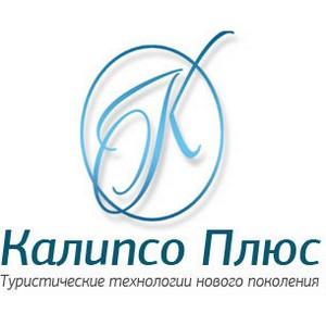 Подводный мир Которской бухты с турфирмой ООО Калипсо Плюс Алматы