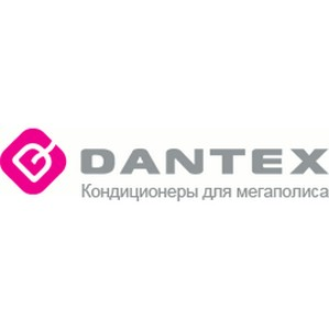 Расширение линейки центральных кондиционеров Dantex