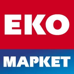 Ассортимент продукции СТМ «ЭКО маркет» пополнился линейкой пива ТМ Gunner