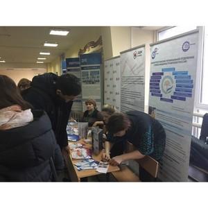 Предприятия Башкортостанского РО СоюзМаш России приняли участие в Дне карьеры