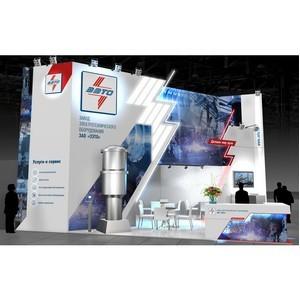 ЗАО «ЗЭТО» представит новые разработки на выставке «Электрические сети России-2017»