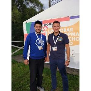 Сотрудники тверского филиала «Россети Центр» приняли участие в форуме «Форсаж-2019»