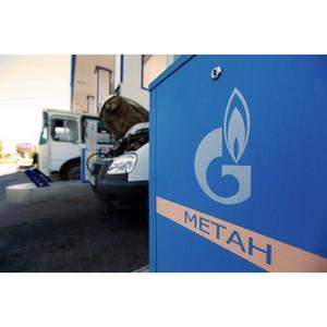 «Газпром газомоторное топливо» развивает газозаправочную инфраструктуру Юга России