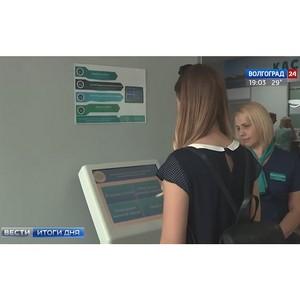 Установлена система электронной очереди Neuroniq в Волгоградском онкологическом диспансере