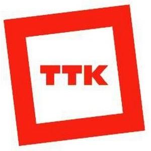 ТТК-Север подключил 45 тысяч абонентов в малых городах