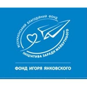 В «Карась Галерее» Фонд Янковского дал старт ІІІ Всеукраинскому конкурсу детского рисунка