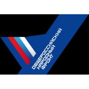 ОНФ в Коми добился решения проблемы с газификацией микрорайона «Сосновая поляна» в Сыктывкаре